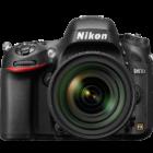 Singapore camera shop-Nikon Singapore