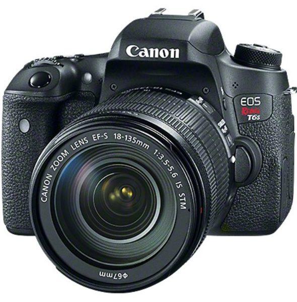 canon camera singapore 760D